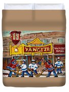 Yangtze Restaurant With Van Horne Bagel And Hockey Duvet Cover
