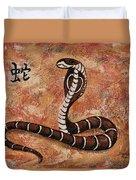 Year Of The Snake Duvet Cover