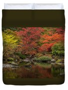 Zen Garden Reflected Duvet Cover