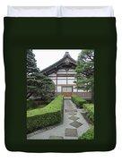 Zen Walkway - Kyoto Japan Duvet Cover