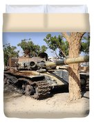 A T-72 Tank Destroyed By Nato Forces Duvet Cover