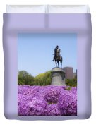 Allium Flower At The Boston Common Duvet Cover