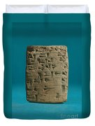 Babylonian Clay Tablet Duvet Cover