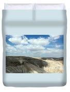 Bethlehem Desert Duvet Cover