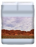 Desert Walls Duvet Cover