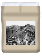 Great Wall Of China, 1901 Duvet Cover
