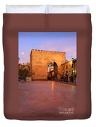 Historic Door In Granada Elvira Arch Duvet Cover
