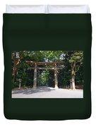 Japanese Entrance Gate On A Sunny Day Duvet Cover