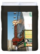 Nathan's Famous At Coney Island  Duvet Cover