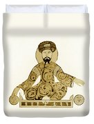 Saladin, Sultan Of Egypt And Syria Duvet Cover by Science Source