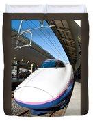 Shinkansen At Tokyo Station Duvet Cover