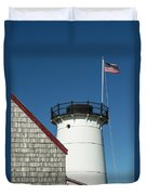 Stage Harbor Lighthouse Duvet Cover