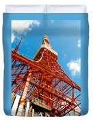 Tokyo Tower Face Cloudy Sky Duvet Cover by Ulrich Schade