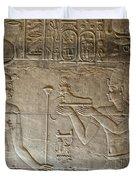 Philae Duvet Cover