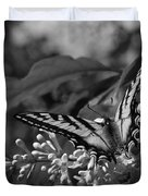 Expectation Of The Dawn Duvet Cover by Sharon Mau
