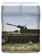 Old Russian Bmp-1 Infantry Fighting Duvet Cover