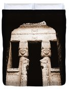 Temple Of Hathor Duvet Cover
