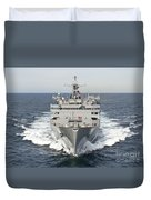 The Military Sealift Command Fast Duvet Cover