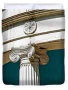 20120915-dsc09908 Duvet Cover