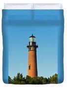 Currituck Beach Lighthouse Duvet Cover