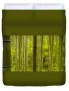 Mystical Bamboo Duvet Cover