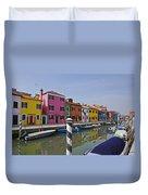 Burano - Venice - Italy Duvet Cover
