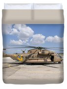 A Sikorsky Ch-53 Yasur Of The Israeli Duvet Cover