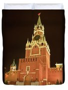 Red Square In Moscow At Night Duvet Cover