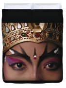 A Close View Of A Face Of A Balinese Duvet Cover