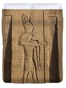 A Large Relief Of The God Horus Duvet Cover