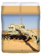 A M109 Howitzer Destroyed By Nato Duvet Cover