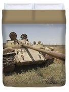 A Russian T-55 Main Battle Tank Duvet Cover