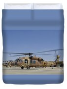 A Uh-60 Black Hawk Yanshuf Duvet Cover