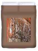 Abstract Coca Cola Sign Duvet Cover