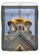 Alexander Nevski Church Duvet Cover