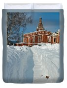 Along The Path To The Church Duvet Cover