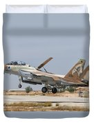 An F-15i Raam Taking Off From Hatzerim Duvet Cover