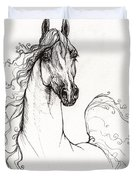 Arabian Horse Drawing 41 Duvet Cover