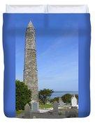 Ardmore Round Tower - Ireland Duvet Cover