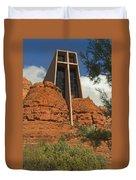 Arizona Outback 4 Duvet Cover by Mike McGlothlen