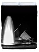 Art Fountain Duvet Cover