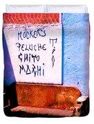 Backstreets Oaxaca Duvet Cover