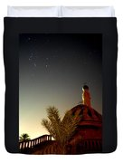 Baghdad Mosque In The Night Duvet Cover