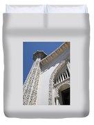 Baha'i Temple Wilmette Duvet Cover