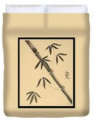 Bamboo Art In Sepia Duvet Cover