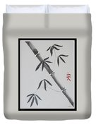 Bamboo Art Duvet Cover
