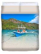 Bangka Boat Duvet Cover