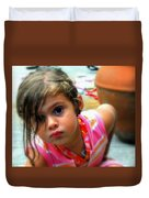 Big Brown Eyes Duvet Cover