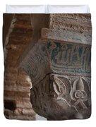 Blue Detail Column Duvet Cover