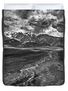 Braided River Duvet Cover